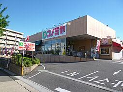 コノミヤ 滝ノ水店 466m