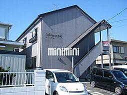 名取駅 4.3万円