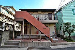 CASA楠丘[2階]の外観
