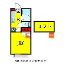 レモンシティ[2階]の間取り