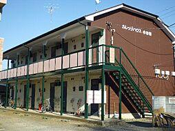 カレッジハウス小谷田[2階]の外観