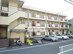 芹澤マンション[3階]の外観
