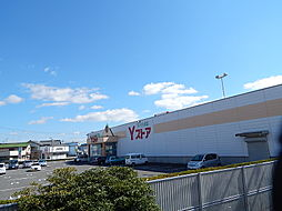 スーパーヨシヅヤ佐古木店まで2262m