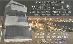 渋谷区本町4丁目