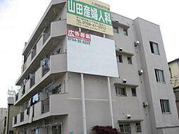 寿コーポ[1階]の外観