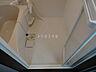 風呂,1K,面積22.4m2,賃料5.0万円,バス くしろバス芦野5丁目下車 徒歩2分,,北海道釧路市芦野5丁目16番