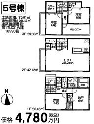 幸区小倉3丁目 新築戸建て 3SLDK 5号棟