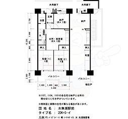 水無瀬駅前-1