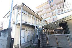 東京都調布市上石原1の賃貸アパートの外観
