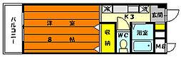 香椎サンハイツ[3階]の間取り