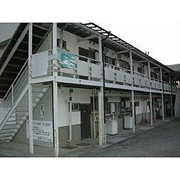 乙女駅 2.6万円