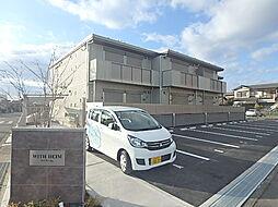 兵庫県加古郡稲美町国岡の賃貸アパートの外観