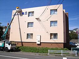 道南バス工業高校前停 5.6万円