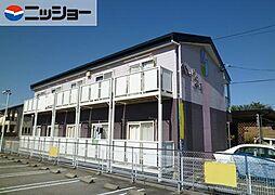 サープラスK−II[2階]の外観