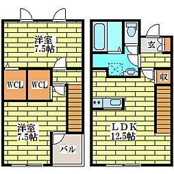 [タウンハウス] 北海道札幌市清田区平岡四条1丁目 の賃貸【/】の間取り