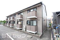 小幡駅 4.9万円