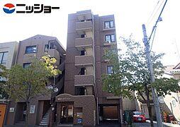城西FUJIマンション[5階]の外観