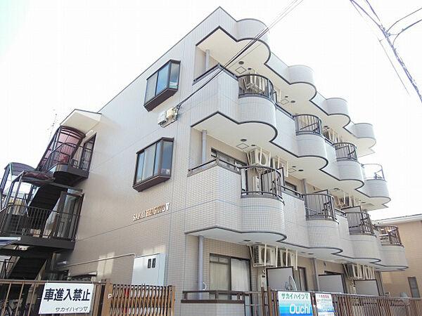 東京都府中市宮町2丁目の賃貸マンション