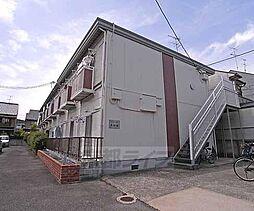 京都府京都市伏見区清水町の賃貸アパートの外観