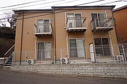 神奈川県川崎市宮前区宮崎3丁目の賃貸アパートの外観
