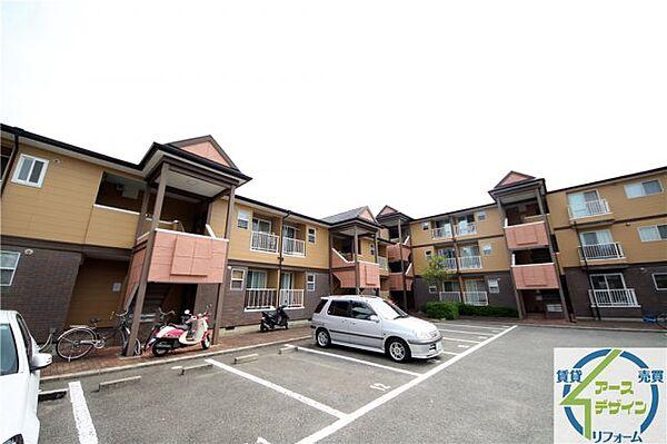 ロイヤルコート南別府[2階]の外観