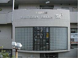 第49長栄ウィステリアヒルズm2[5階]の外観