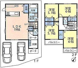 桃山台駅 4,180万円