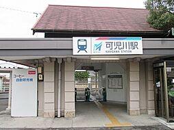 可児川駅 徒歩 約16分(約1250m)