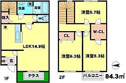 ベルホーム 2階3LDKの間取り