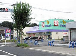 クレスト町田1[3-21号室]の外観