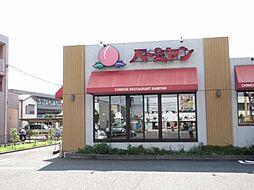 [一戸建] 神奈川県座間市相模が丘3丁目 の賃貸【/】の外観