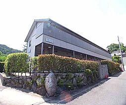 京都府京都市山科区御陵封ジ山町の賃貸アパートの外観