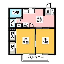 クリスィーム長野[2階]の間取り