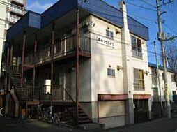 北海道札幌市豊平区美園五条1丁目の賃貸アパートの外観