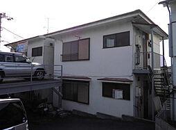 神奈川県横浜市中区鷺山の賃貸アパートの外観