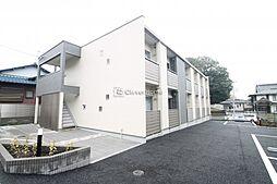 JR横浜線 町田駅 バス13分 ひなた村下車 徒歩5分の賃貸アパート