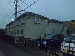 東京都小金井市緑町2丁目の賃貸アパートの外観