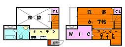 サパンコリーヌ[2階]の間取り