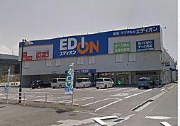 ユニックス神戸西[1階]の外観