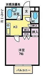 コーポコバヤシII[2階]の間取り