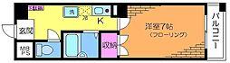 大竹ビル5[4階]の間取り