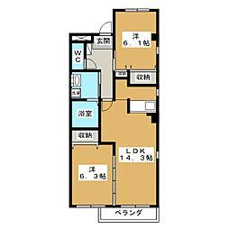 愛知県日進市浅田町大島の賃貸マンションの間取り