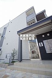 JR横浜線 淵野辺駅 徒歩9分の賃貸アパート