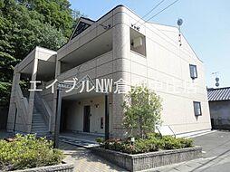 常盤駅 4.3万円