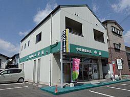 中田マンション[2階]の外観