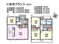 2号地 建物プラン例(間取図) 調布市小島町3丁目
