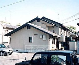 京都府京都市右京区北嵯峨名古曽町の賃貸アパートの外観