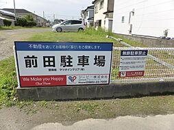 宮崎神宮駅 0.3万円