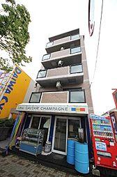 グレイスマンション4番館[3階]の外観