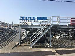 阪和線 紀伊中ノ島駅 徒歩6分